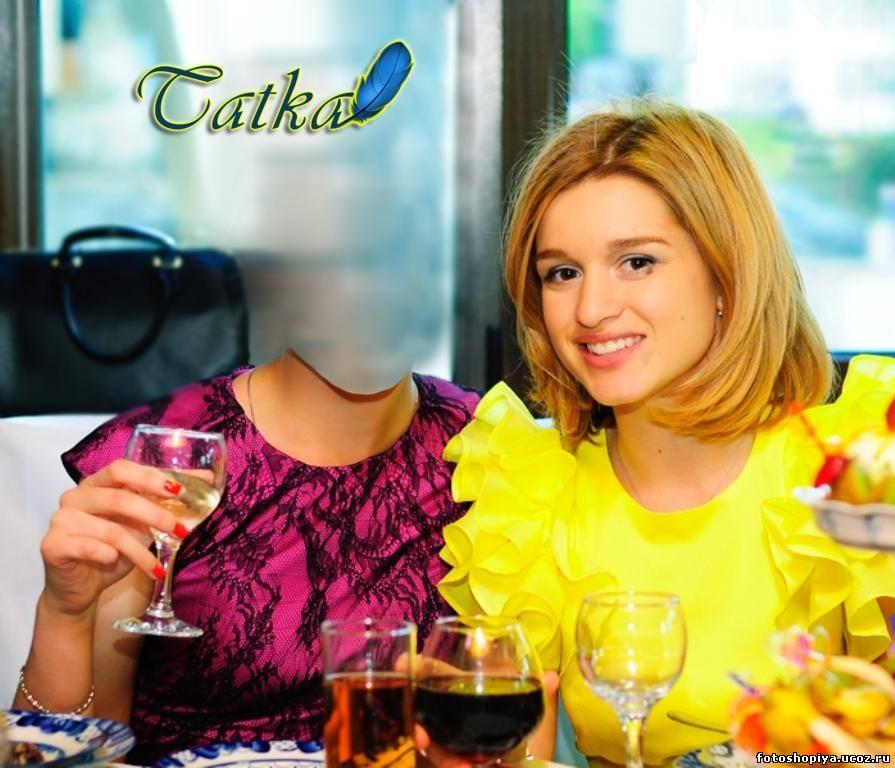 http://fotoshopiya.ucoz.ru/_ld/58/52459225.jpg